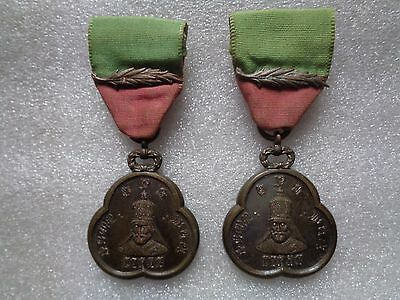 Ethiopia**distinguished Military Merit**king:haile Selassie,**two Medal Of War**
