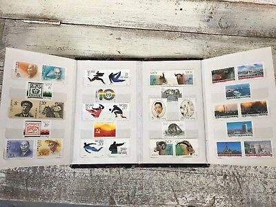 Chinese Stamp Collection  1987-1991 S.T.O. Shanghai, China Stamp Album