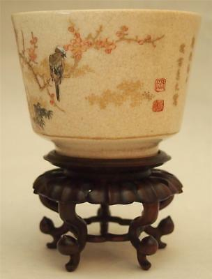 Fine Rare Meiji Period Japanese Satsuma Pottery Tea Bowl & Carved Hardwood Stand
