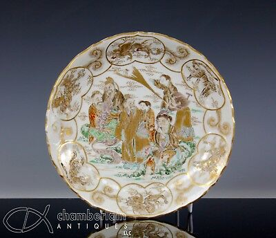Unusual Antique Japanese Porcelain Dish Plate W Figures And Animals