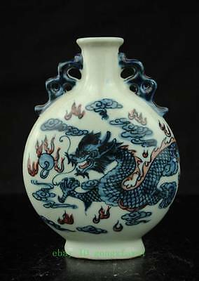 Ancient Chinese blue and white porcelain vase - Double Dragon  TT515