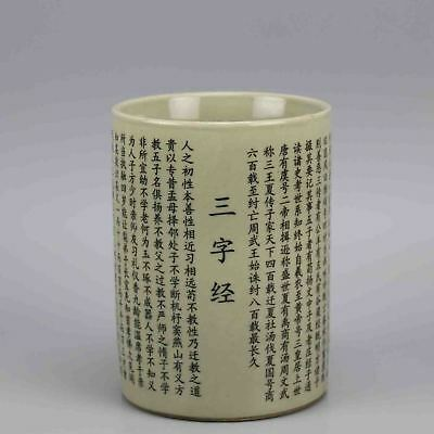 Chinese old  hand-carved porcelain three character primer brush pot