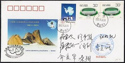 Antarctic,CHINARE 19 ,Event-cover , 2 Cachets,+ Signatures, 30.3-03