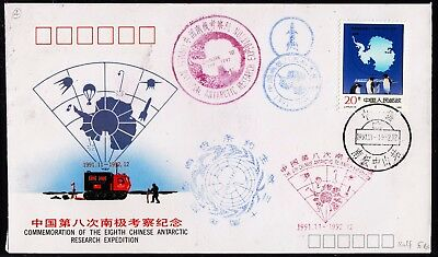 "Antarctic,CHINARE 8 ,Event-cover , 4 Cachets, ""Zhong Shan"",look Scans, 30.3-04"