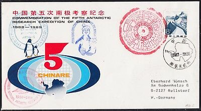 "Antarctic,CHINARE 5,Event-cover. 4 Cachets,"" "",look Scans, 30.3-07"