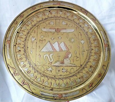 31.5 cm Silver & Copper Inlaid Brass Tray with Egyptian Ancient Patterns P98
