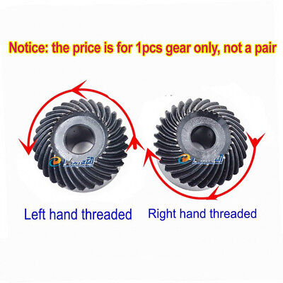 2.0Mod 25T Bevel Gear 90 ° Pairing Left/Right Hand Threaded Metal Bevel Gear