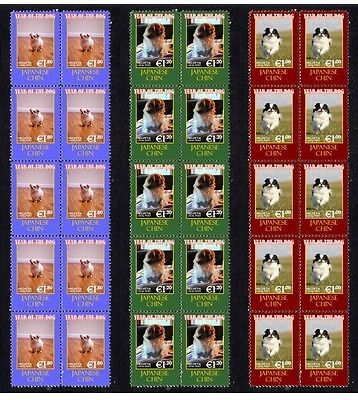 Japanese Chin Year Of Dog Set Of 3 Mint Stamp Strips