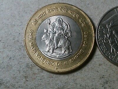 India 10 rupees 2012 KM430 Shri Mata Vaishno Devi Shrine Board bi-metallic