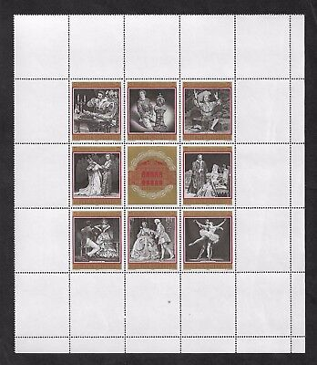 AUSTRIA 1969 Centenary State Opera Vienna, mint mini sheet No.3, MNH MUH