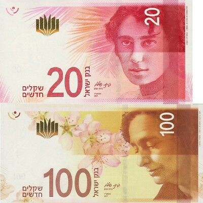 Early Booking Israel new banknote  2017  20 and 100  send 26.11  no specimen