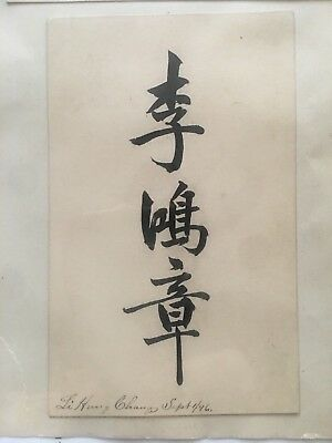 Fabulous And Rare  Autograph Of Important  Chinese Diplomat