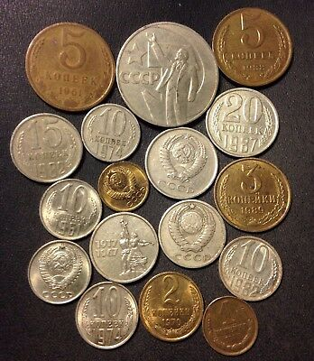 Old Soviet Union/CCCP Coin Lot - 19 EXCELLENT Cold War Coins - Lot #N18