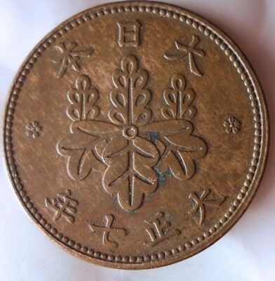 1917 JAPAN 5 RIN - RARE TYPE - Great Imperial Coin - Lot #N18