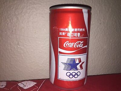Coca Cola coke can Taiwan 1984 hard to get