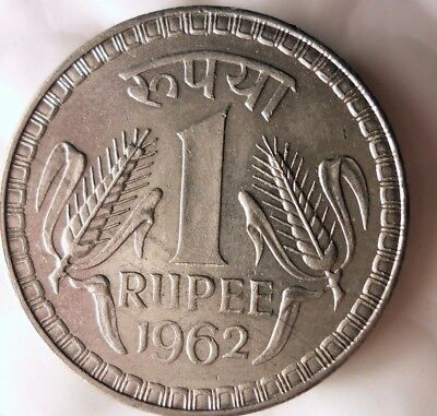 1962 INDIA RUPEE - High Quality Collectible  -FREE SHIPPING - India Bin #A
