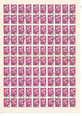 Russia Full Sheet 100  x 2 Kon  CTO Stamps . 1977, See Scan
