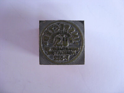U.S. Department of Agriculture Inspected Printing Letterpress Printers Block
