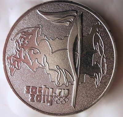 2014 RUSSIA 25 RUBLES - Sochi Olympics Coin - Interesting Coin - AU - Lot #N19