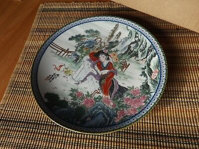 Imperial Jingdezhen #10 Hsiang-yun Beauties of the Red Mansion Plate MIB