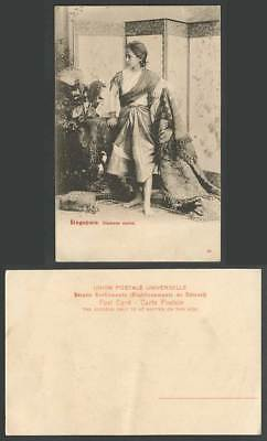 Singapore Old Postcard SIAMESE NURSE Siam Costumes Young Woman Girl Rug Thailand