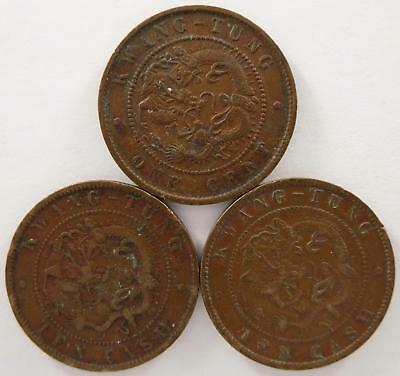 No reserve! China Kwangtung province 10 cash coin lot