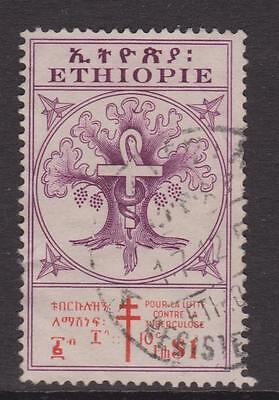 Ethiopia - SG 427 - g/u - 1951 - $1 + 10c - Anti TB Fund