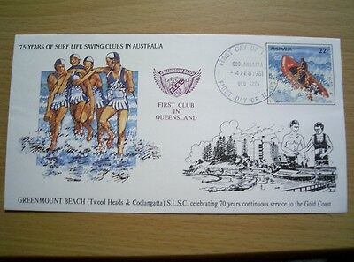 Overprinted 1981 PSE032 GREENMOUNT BEACH SLSC - 75 Years SURF LIFE SAVING CLUBS