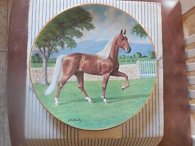 """W.S. George horse plate """"The Tennessee Walker"""" by artist Donald Schwartz"""