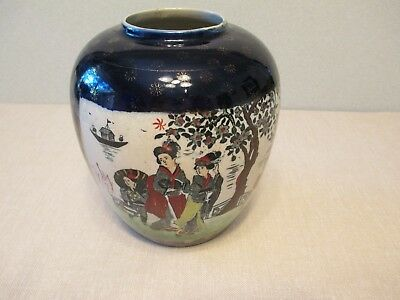 Antique Japanese Porcelain  Vase  With Figures an  signed