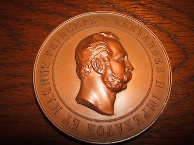 1894 Opening of Monument to Alexander II Table Medal in Bronze