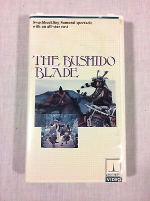 the bushido blade vhs 1981 trident films thorn emi