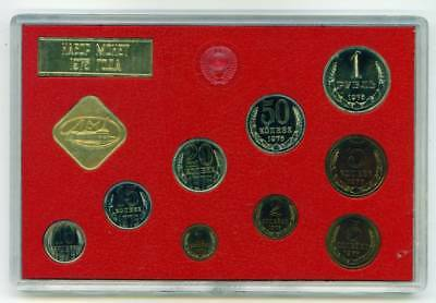 Ussr Mint Set - 1975 Leningrad Mint