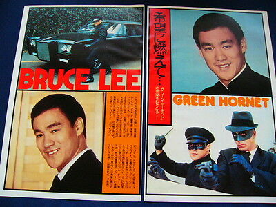 1970s- Bruce Lee 130 Japan VINTAGE Clippings GAME OF DEATH VERY RARE