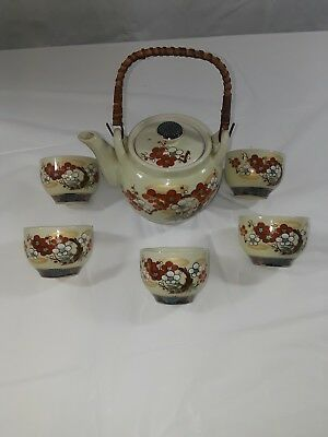 Japanese Tea Set Multi Color Vintage
