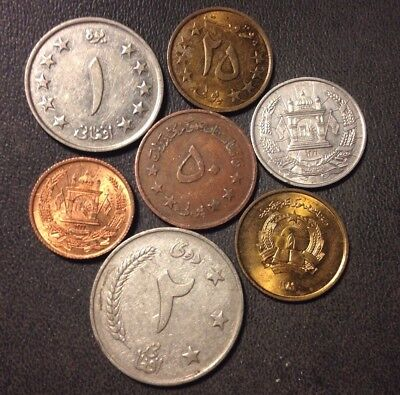 Old Afghanistan Coin Lot - 1937-PRESENT - 7 ISLAMIC Uncommon Coins - Lot #N23