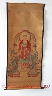 Old Collection Scroll Chinese Painting / Three Sanctuary of the West ZH1024