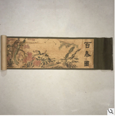 Collection China of antique old scroll scroll painting A Hundred Birds
