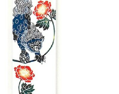 Japanese traditional towel TENUGUI SISHI LAION NEW COTTON MADE IN JAPAN
