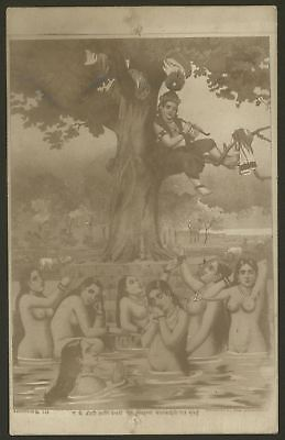 India. Naked Ladies Taking A Dip with Piper Looking On? - c1917 Printed Postcard