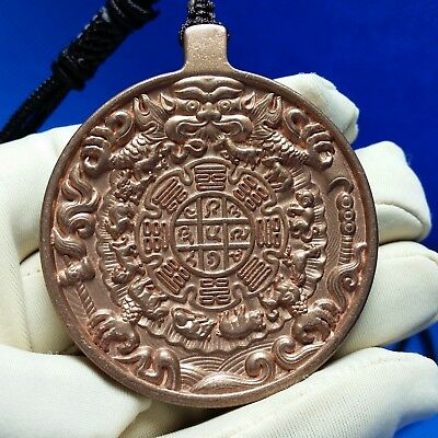 Red copper carving pendant jiugong symbol jewelry iron Tibetan amulet 82.2gm