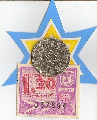 -1890 - 1915 - extrem RARE - *Jewish Star of DAVID  on  *german  BEER TOKEN