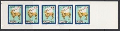 MACAU 1991 Year of the Ram stamp booklet MNH