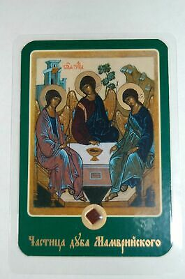 Saint Trinity icon with a small piece of Oak of Mamre Avraam Oak Blessed icon