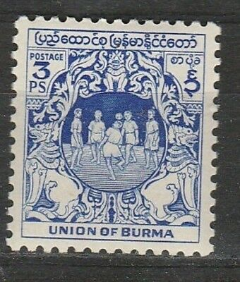 1949 BURMA 3p BLUE  DEFINITIVE SG 110 L/M/MINT