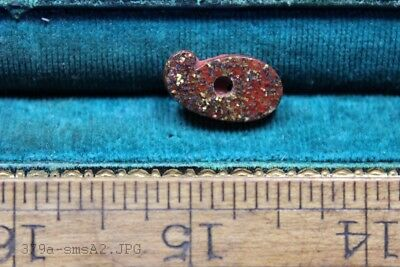 Antique Deco Oval Red Composite Button with Speckled / Sparkled Flakes - 18mm