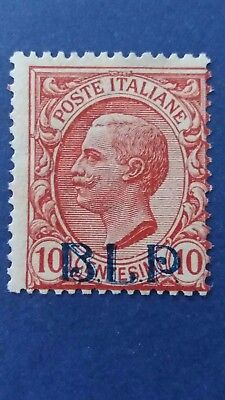 ITALY Great MLH Overprinted BLP Stamp With Nice OG as Per Photos CV $1.600.00