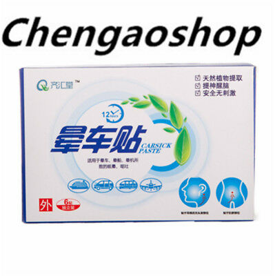 3 Boxes 18Patch Motion Sickness Patch Scopolamine Patch Very Good Effect  #  YT