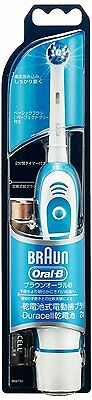 New Brown Oral B Plaque Control DB4510NE Electric Toothbrush Dry Battery Type