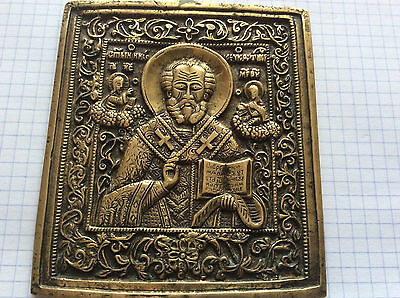 19th century Russian Antique Orthodox Bronze Icon Saint Nicholas
